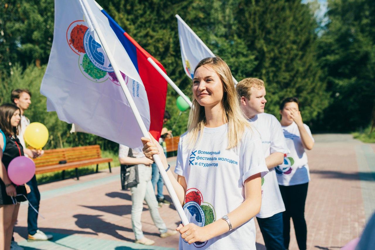 В Сочи состоялся XIX Всемирный фестиваль молодежи и студенчества