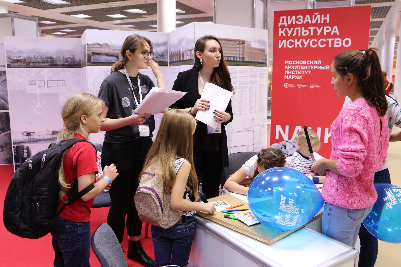 Московский институт дизайна и культуры