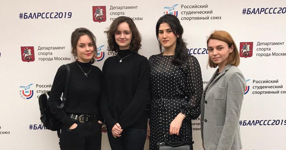 Студенты МАРХИ приняли участие в ежегодном балу «Звезды студенческого спорта»