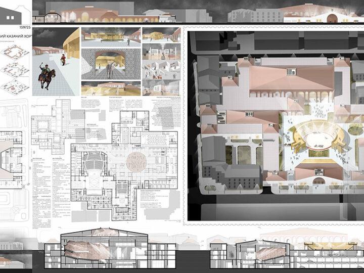 МАРХИ победил в конкурсе проектов здания для Кубанского казачьего хора