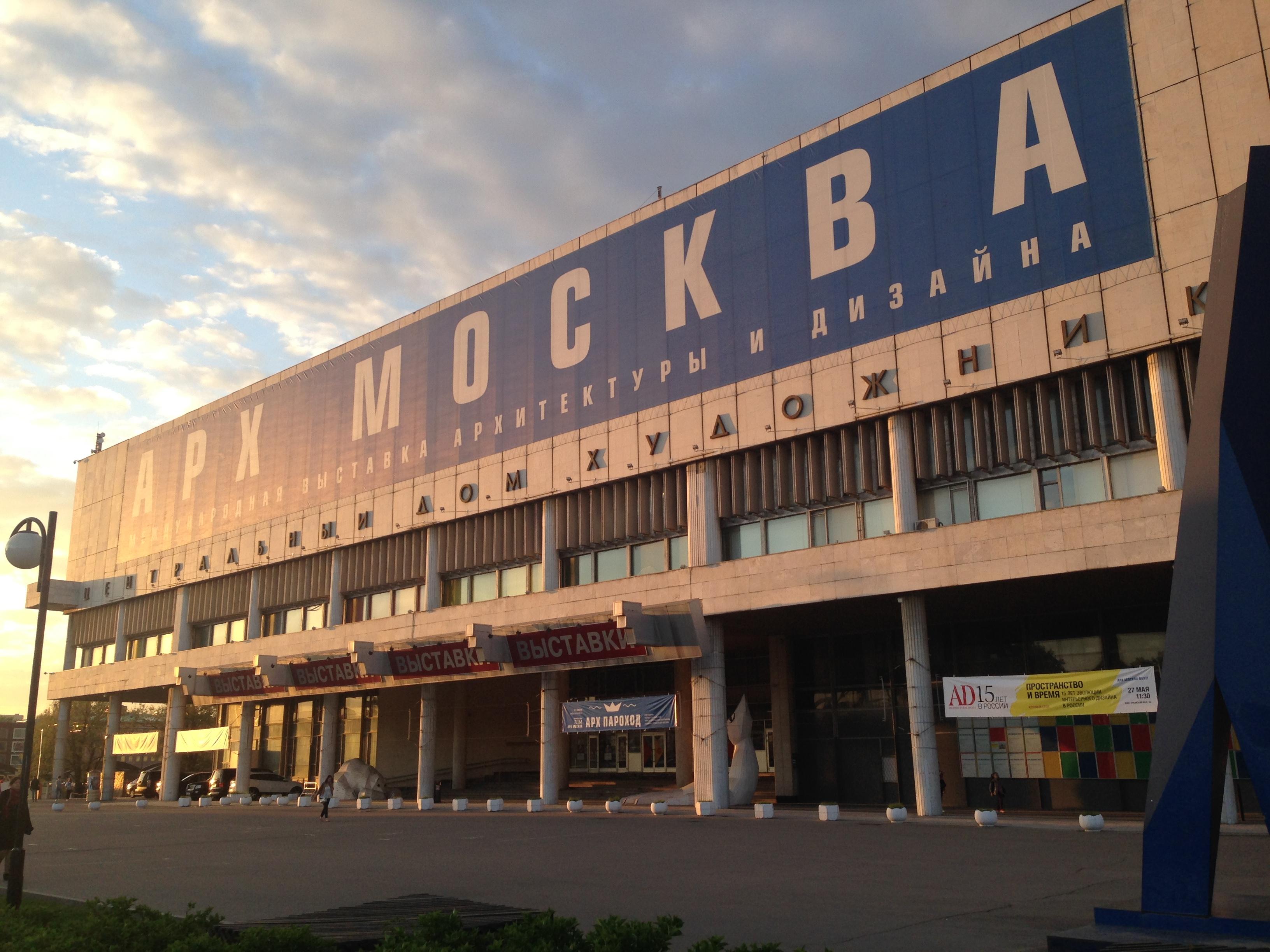 Экспозиция кафедры «Дизайн архитектурной среды» МАРХИ на выставке «АРХ Москва NEXT»