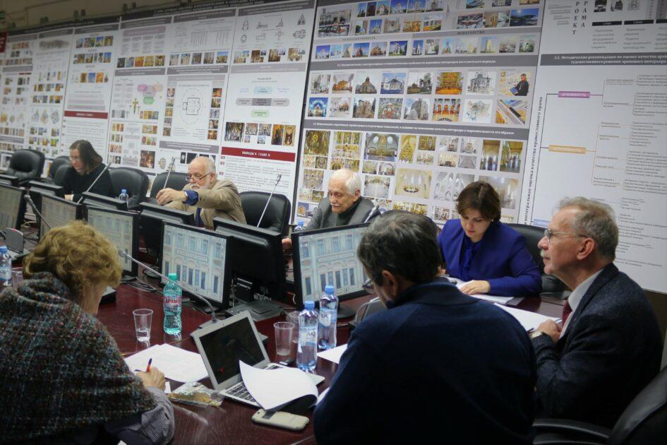 В МАРХИ состоялось рабочее совещание по организации и проведению юбилейных торжеств ВХУТЕМАС – 100